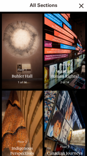 CMHR Mobile App Galleries